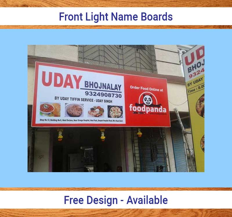 Front Light Name Board