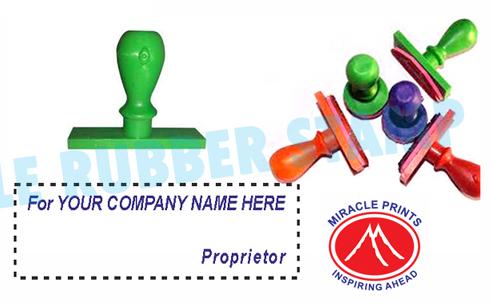 Regular Seal Rubber Stamp