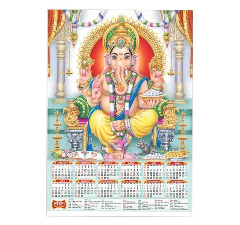 Faom Sheet Calendar