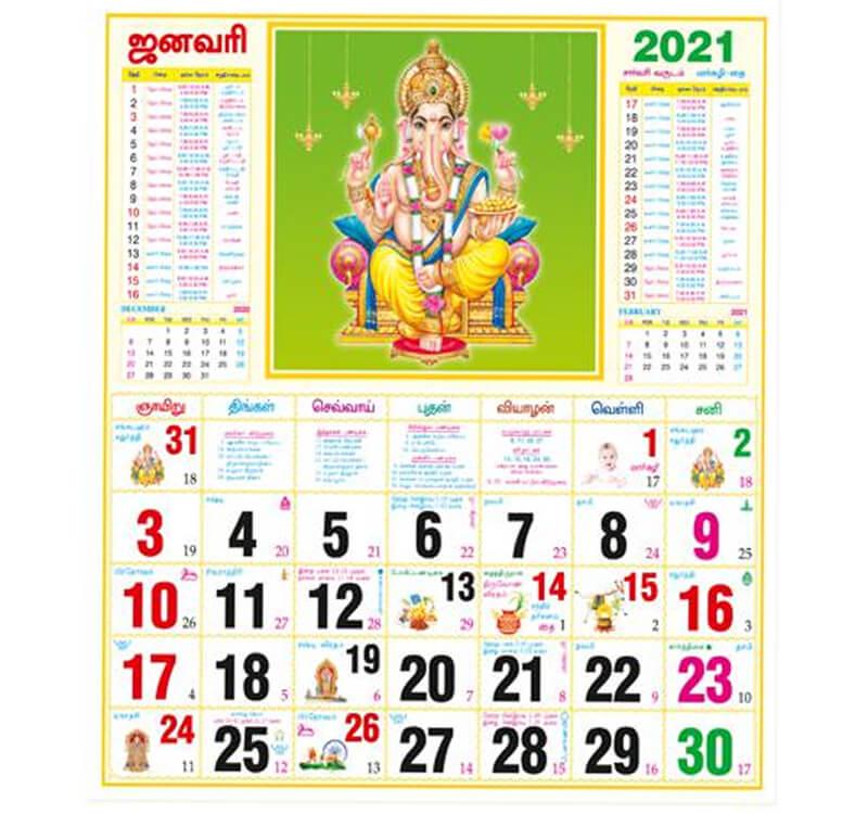 Monthly Sheet Calendar