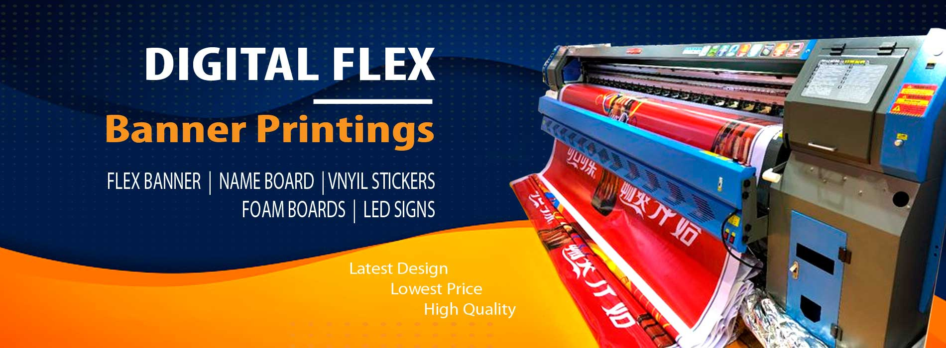 3 Digital Flex Banner Printing